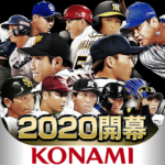プロ野球スピリッツA APK (MOD, Unlimited Money) jp.konami.prospia 10.1.1