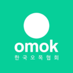 오목 도장 APK (MOD, Unlimited Money) 1.0.67