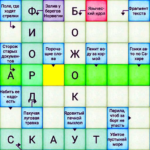 Сканворды APK (MOD, Unlimited Money) 1.0