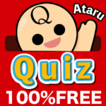 AtaruQuiz APK (MOD, Unlimited Money) 1.590