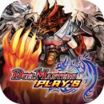 デュエル・マスターズ プレイス(DUEL MASTERS PLAY'S) APK (MOD, Unlimited Money) 1.4.3
