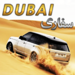 Dubai Desert Safari Drift Race APK (MOD, Unlimited Money) 1.7