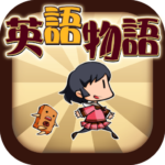 English Quiz【Eigomonogatari】 APK (MOD, Unlimited Money)754