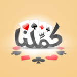 كملنا – Kammelna APK (MOD, Unlimited Money) 2.7.0