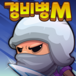 경비병M : 방치형RPG APK (MOD, Unlimited Money) 1.17