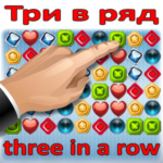 Triada – match 3 puzzle online APK (MOD, Unlimited Money) 5.40