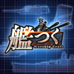 艦つく – Warship Craft – APK (MOD, Unlimited Money) 2.11.0