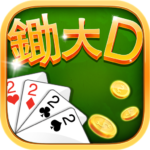 大老二 錦游大老2 APK (MOD, Unlimited Money) 2.1