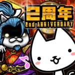 ぼくとネコ APK (MOD, Unlimited Money) 5.1.0