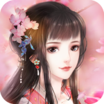 宫锁心计 APK (MOD, Unlimited Money) 1.2.3