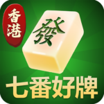 正宗香港麻雀-特色七番好牌玩法 APK (MOD, Unlimited Money) 3.1.1