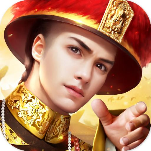 Be The King: Palace Game APK (MOD, Unlimited Money) 2.5.0706984