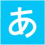 Hirakana – Hiragana, Katakana & Kanji APK (MOD, Unlimited Money) 2.2.6