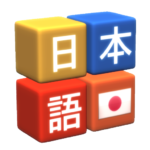 Kanji Drop APK (MOD, Unlimited Money) 2.527