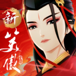新笑傲江湖M APK (MOD, Unlimited Money) 1.0.24