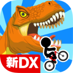 New BikeRiderDX APK (MOD, Unlimited Money) 6.1.0