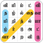 Tamil Word Search APK (MOD, Unlimited Money)
