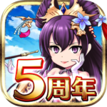 戦国の虎Z APK (MOD, Unlimited Money) 3.12.2