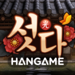 한게임 섯다 APK (MOD, Unlimited Money) 1.1.38