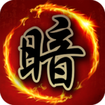 暗棋大戰Online APK (MOD, Unlimited Money) 2.9.5