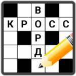 Russian Crosswords APK (MOD, Unlimited Money) 1.15.3