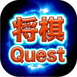 ShogiQuest – Play Shogi Online APK (MOD, Unlimited Money) 1.9.9.3