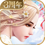 天空紀元-傾一座城 愛一個人 APK (MOD, Unlimited Money) 1.2.10