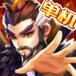 亂世曹操傳 APK (MOD, Unlimited Money) 2.1.23