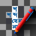 Bangla Crossword APK (MOD, Unlimited Money) 1.2.10