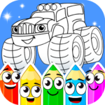 Coloring book : Transport APK (MOD, Unlimited Money) 1.2.5