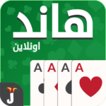 Hand, Hand Partner & Hand Saudi APK (MOD, Unlimited Money) 19.9.2