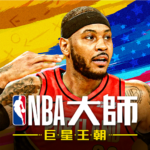 NBA大師 Mobile – Carmelo Anthony重磅代言 APK (MOD, Unlimited Money) 3.5.0