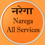 Narega All Services : Narega Job Card – नरेगा APK (MOD, Unlimited Money) 1.1.1