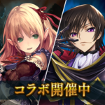 シャドウバース (Shadowverse) APK (MOD, Unlimited Money) 3.2.7