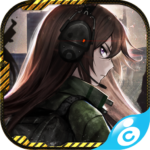 少女末世錄 APK (MOD, Unlimited Money) 1.300.286