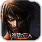 Attack On Titan APK (MOD, Unlimited Money) 1.1.0