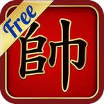 Chinese Chess Online: Co Tuong APK (MOD, Unlimited Money) 4.0.3