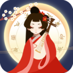 古代人生 Ancient Life APK (MOD, Unlimited Money) 1.3.62