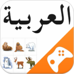 Arabic Game: Word Game, Vocabulary Game APK (MOD, Unlimited Money) 3.0