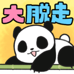 Panda Getaway – Escape game APK (MOD, Unlimited Money) 2.1.0