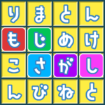WordSearch Japanese Study FREE APK (MOD, Unlimited Money) 2.17