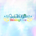 うたの☆プリンスさまっ♪ Shining Live APK (MOD, Unlimited Money) 4.3.5