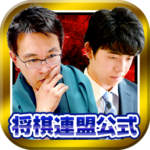Shogi Live Subscription 2014 APK (MOD, Unlimited Money) 6.45