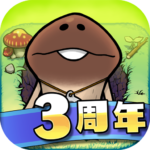 なめこの巣 APK (MOD, Unlimited Money) 2.17.0