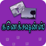 Connections Word Game in Tamil APK (MOD, Unlimited Money) 2.5