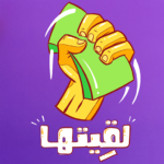 Lgetha AR – لقيتها APK (MOD, Unlimited Money) 9.2.1