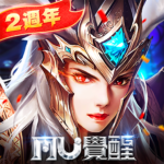 MU: Awakening – 2018 Fantasy MMORPG APK (MOD, Unlimited Money) 9.0.0