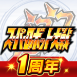 スーパーロボット大戦DD APK (MOD, Unlimited Money) 2.5.1