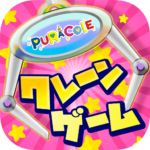 Online crane games【PURACOLE】 APK (MOD, Unlimited Money) 1.15