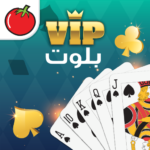 بلوت VIP APK (MOD, Unlimited Money) 3.7.4.61